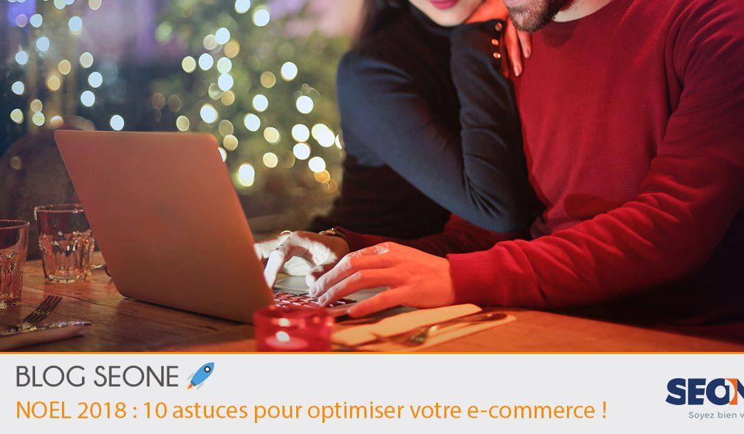 NOEL 2018: 10 astuces pour optimiser votre e-commerce!